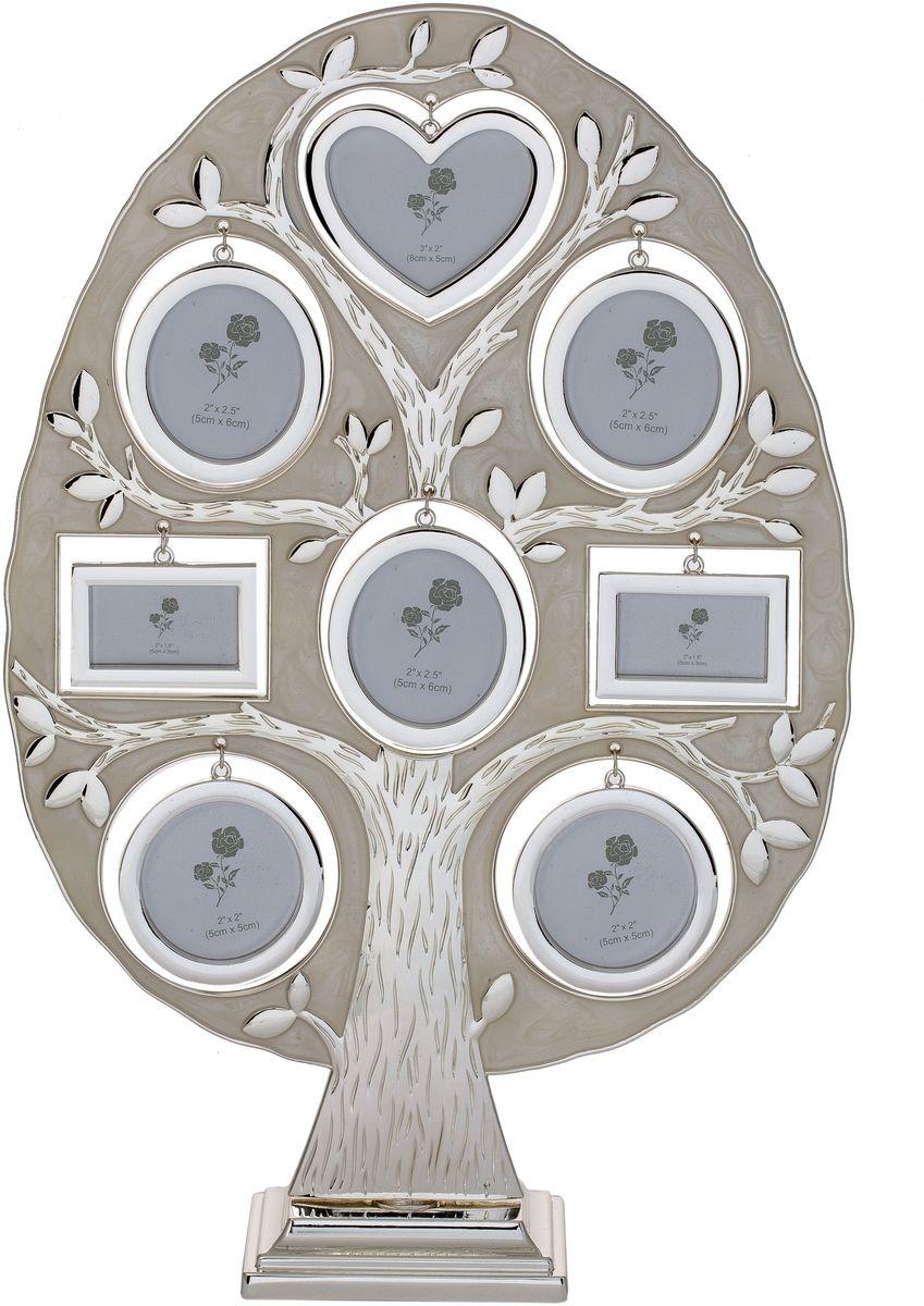 Фоторамка Platinum Дерево, цвет: белый, на 8 фото. PF107508 фоторамок на дереве PF10750Декоративная фоторамка Platinum Дерево выполнена из металла. На подставку в виде деревца подвешиваются восемь рамочек разной формы. Изысканная и эффектная, эта потрясающая рамочка покорит своей красотой и изумительным качеством исполнения. Фоторамка Platinum Дерево не только украсит интерьер помещения, но и поможет разместить фото всей вашей семьи. Высота фоторамки: 39,5 см. Фоторамка подходит для фотографий 5 х 5 см, 5 х 6 см и 5 х 8 см.Общий размер фоторамки: 27 х 4,5 х 39,5 см.