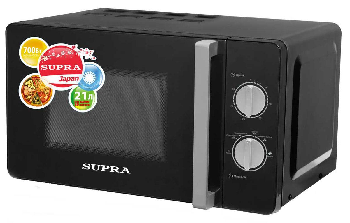 Supra MWS-2103MB СВЧ-печьMWS-2103MBМикроволновая печь Supra MWS-2103MB компактна и проста в своем техническом исполнении, при этом удобна, надежна и обладает всеми необходимыми параметрами. В освещаемой камере объемом 21 литр можно не только разогреть и приготовить еду, но и выполнить разморозку продуктов. Мощность микроволн составляет 700 Вт, но этот параметр можно отрегулировать, выставив один из шести уровней. Таймер рассчитан на 30 минут. Диаметр поворотного стола: 245 мм