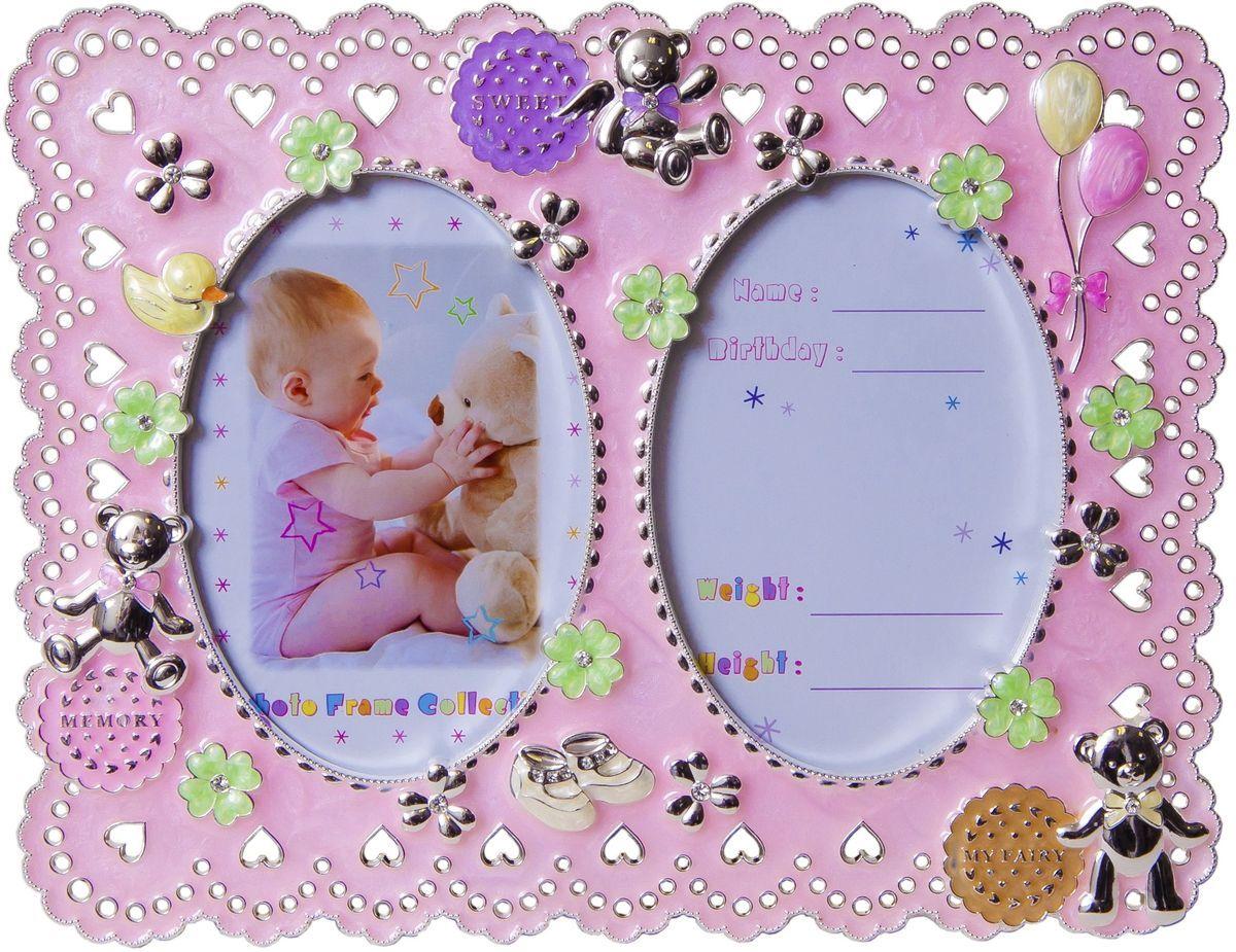 Фоторамка декоративная Platinum, на 2 фото, цвет: розовый. PF10664PPLATINUM PF10664P PINKДекоративная фоторамка Platinum изготовлена из металла. Изделие оформлено стразами. Рамка устанавливается на столе с помощью специальной ножки. Такая фоторамка позволит хранить на видном месте детские фотографии и памятные моменты жизни, а также красиво дополнит интерьер помещения. Размер фоторамки: 18,5 х 23 см.