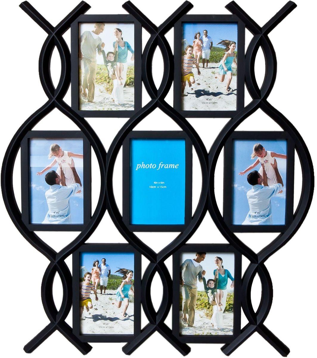 Фоторамка Platinum, цвет: черный, на 7 фото 10 х 15 см. BH-1407PLATINUM BH-1407-Black-ЧёрныйФоторамка Platinum - прекрасный способ красиво оформить ваши фотографии. Фоторамка выполнена из пластика и защищена стеклом.Фоторамка-коллаж представляет собой семь фоторамок для фото одного размера оригинально соединенных между собой. Такая фоторамка поможет сохранить в памяти самые яркие моменты вашей жизни, а стильный дизайн сделает ее прекрасным дополнением интерьера комнаты.Фоторамка подходит для фотографий 10 х 15 см. Общий размер фоторамки: 51 х 58 см.
