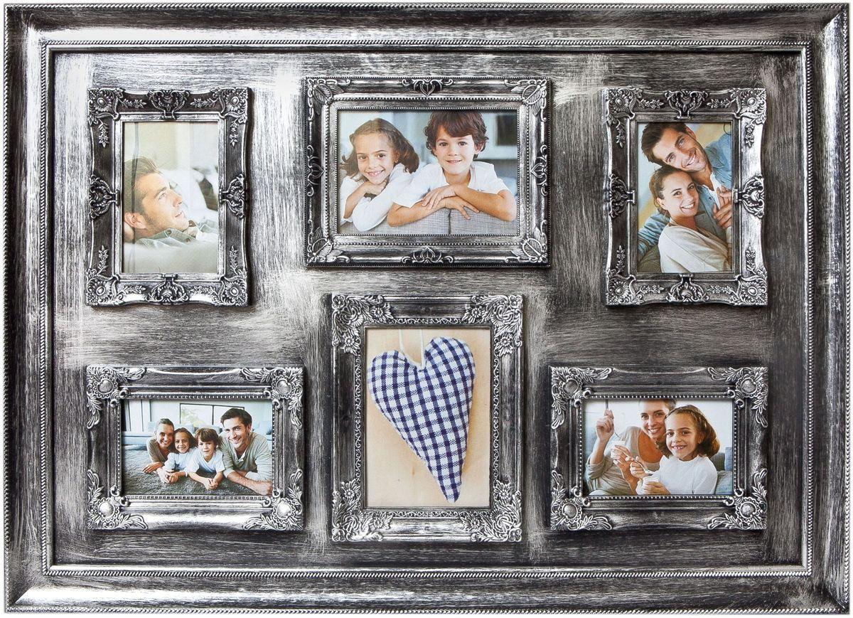 Фоторамка Platinum, цвет: серебристый, на 6 фото гарньер цвет пшеница фото
