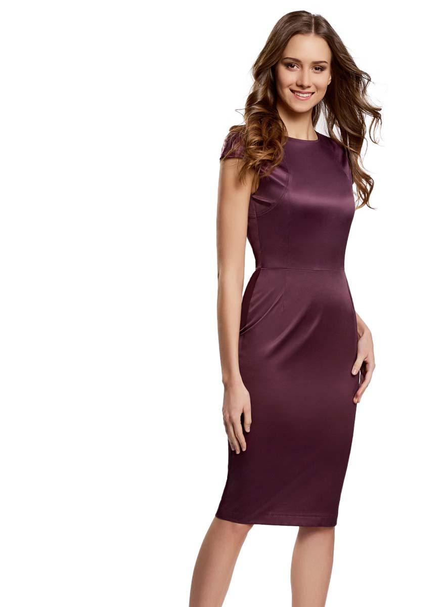 Платье oodji Ultra, цвет: темно-фиолетовый. 11902163-1/32700/8800N. Размер 38-170 (44-170)11902163-1/32700/8800NСтильное платье-футляр oodji Ultra выполнено из качественного комбинированного материала. Модель длины миди с коротким рукавом-крылышко и круглым вырезом горловины застегивается сзади по всей длине на металлическую молнию. Оформлено платье в лаконичном дизайне.