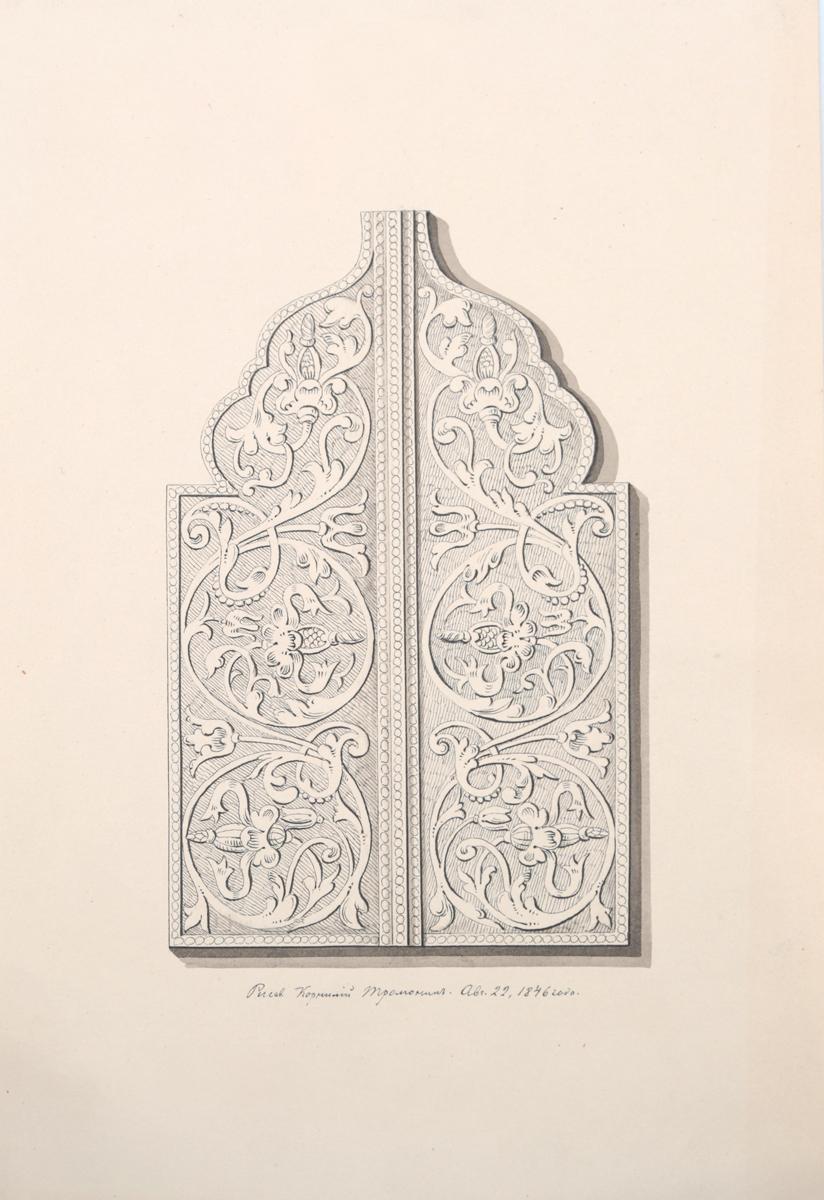 Царские врата, Корнилий Тромонин. Рисунок. Перо, тушь, акварель. Российская империя, 1846 год