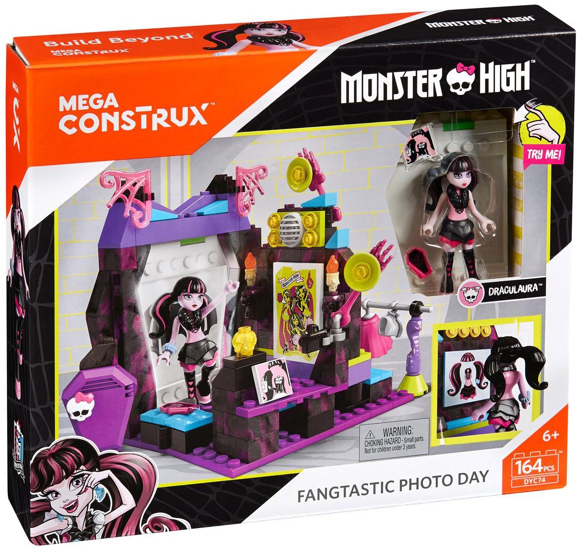 Mega Bloks Monster High Конструктор Фантастический фотодень