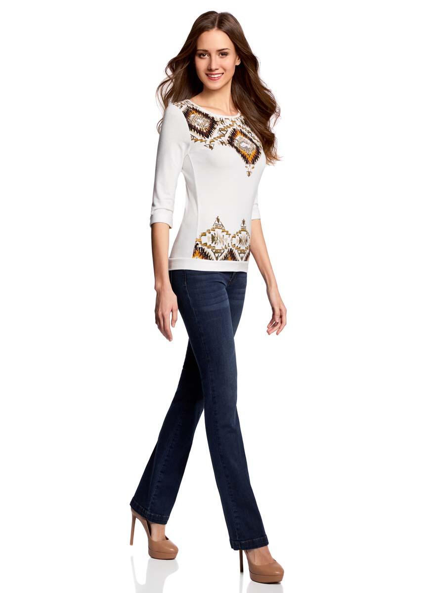 Джемпер женский oodji Ultra, цвет: белый. 14801021-3/45493/1252P. Размер XS (42) цена