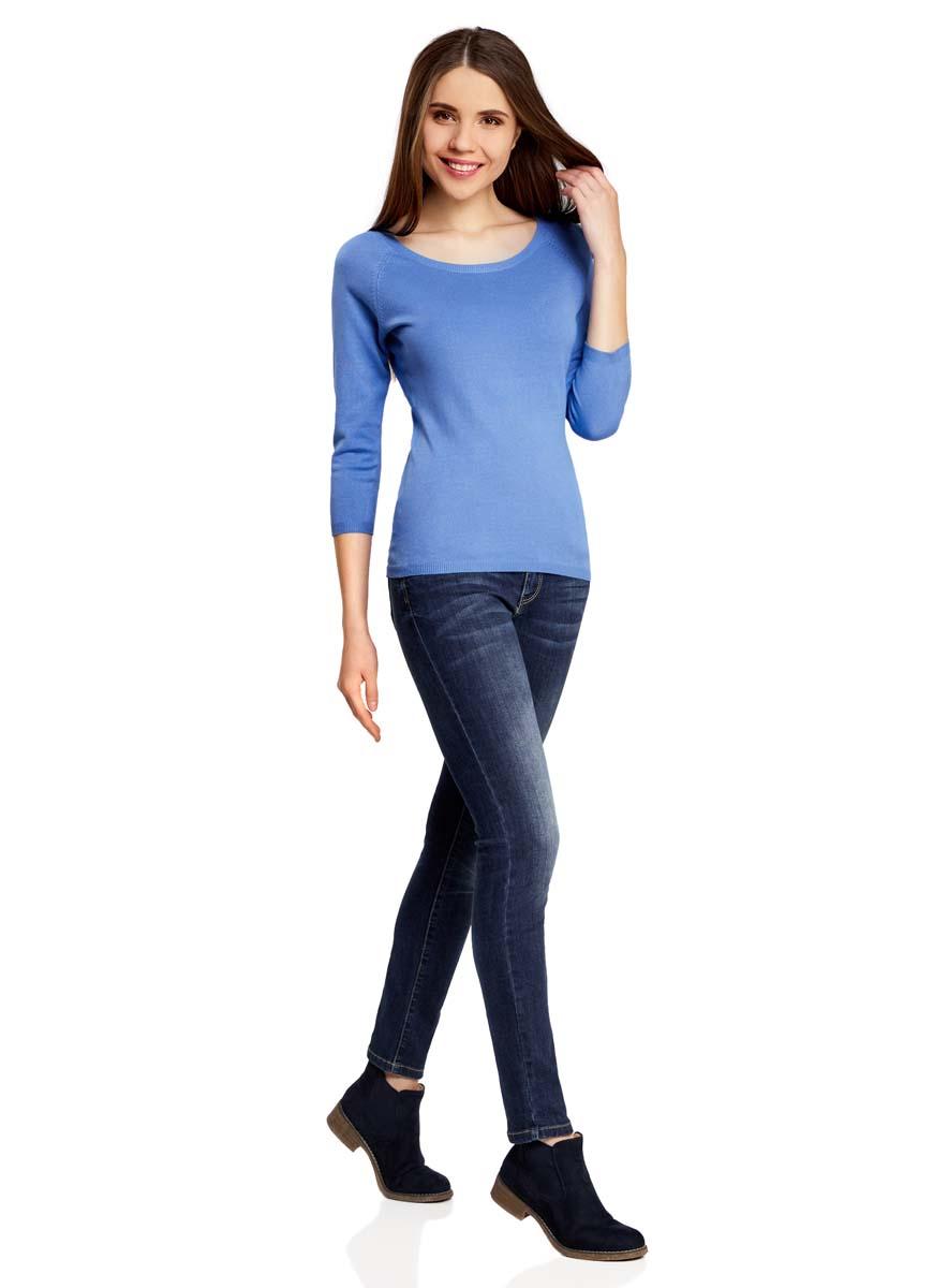 Джемпер женский oodji Collection, цвет: синий. 73812552-2B/24525/7500N. Размер XL (50)73812552-2B/24525/7500NУютный женский джемпер с круглым вырезом горловины и рукавами-реглан длиной 3/4 выполнен из вискозного материала.
