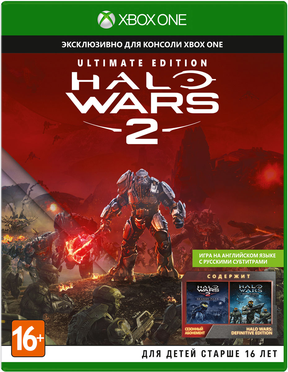Halo Wars 2 Ultimate (Xbox One) xbox