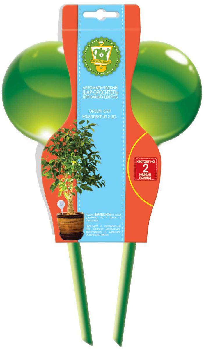 Ороситель для комнатных растений Garden Show Шар, цвет: зеленый, 2 шт466085Ороситель для комнатных растений Garden Show Шар выполнен из пластмассы. Внутрь каждого оросителя необходимо залить воду и воткнуть ее в горшок. В итоге вода постепенно будет просачиваться через стенки оросителя и тем самым защитит почву от пересыхания.Размер оросителя: 29 x 8 см. В наборе 2 оросителя.