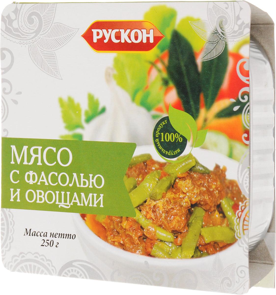 Рускон мясо с фасолью и овощами, 250 г мясо