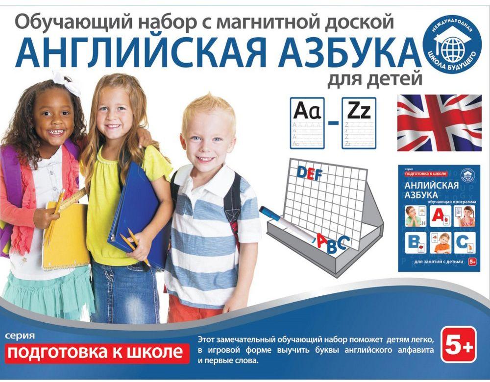Школа будущего Обучающий набор Английская азбука игровые наборы алисенок набор английская азбука 76 букв