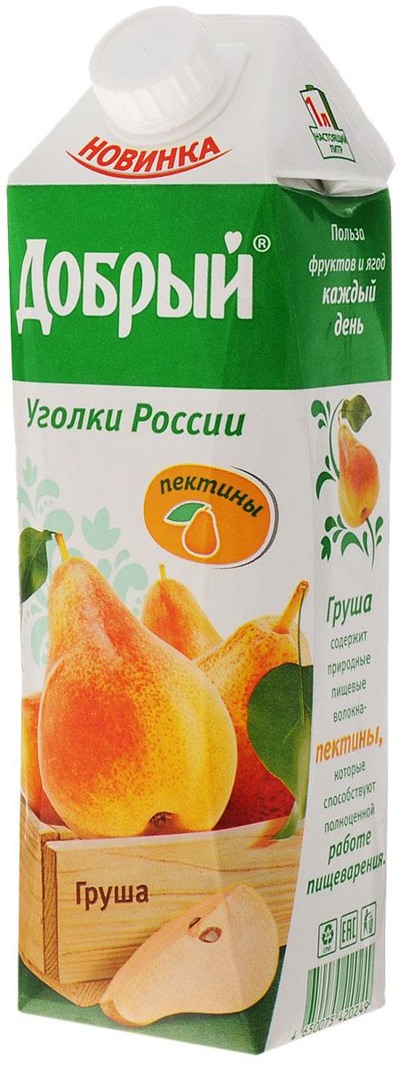 Добрый Грушевый нектар, 1 л добрый апельсиновый нектар 24 штуки по 0 33 л