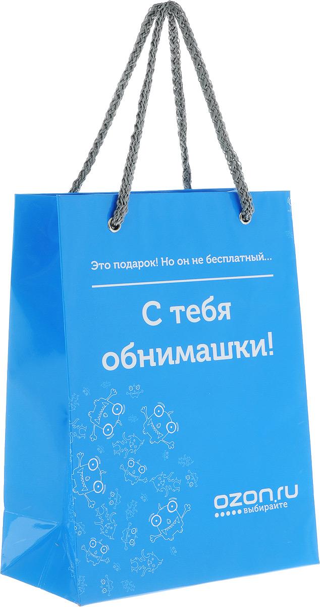 """Пакет подарочный OZON.ru """"Это подарок! Но он не бесплатный... С тебя обнимашки!"""", изготовленный из ламинированной бумаги, станет  незаменимым дополнением к выбранному подарку. Дно  изделия укреплено плотным картоном, который позволяет  сохранить форму пакета и исключает возможность деформации  дна под тяжестью подарка. Для удобной переноски  предусмотрены два шнурка. Подарок, преподнесенный в оригинальной упаковке, всегда  будет самым эффектным и запоминающимся. Окружите близких  людей вниманием и заботой, вручив презент в нарядном,  праздничном оформлении."""