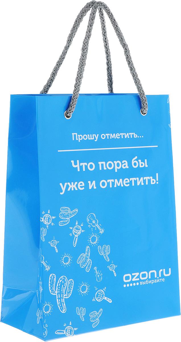 """Пакет подарочный OZON.ru """"Прошу отметить... Что пора уже и отметить!"""", изготовленный из ламинированной бумаги, станет  незаменимым дополнением к выбранному подарку. Дно  изделия укреплено плотным картоном, который позволяет  сохранить форму пакета и исключает возможность деформации  дна под тяжестью подарка. Для удобной переноски  предусмотрены два шнурка. Подарок, преподнесенный в оригинальной упаковке, всегда  будет самым эффектным и запоминающимся. Окружите близких  людей вниманием и заботой, вручив презент в нарядном,  праздничном оформлении."""