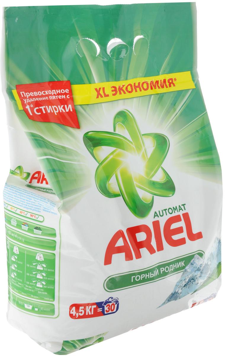 цены Стиральный порошок Ariel
