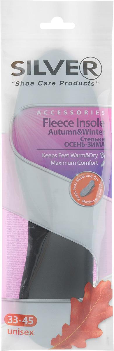Стельки для обуви Silver Fleece Insole, осень-зима, универсальный размер, 2 штTB3001-00Стельки для обуви Silver Fleece Insole на основе латексной пены с покрытием из ткани Polar - это легкий способ сохранения тепла, свежести и комфорта ваших ног в течение всего дня в холодный осенне-зимний период. В качестве верхнего слоя покрытия стельки использована ткань Polar, которая позволяет эффективно сохранять тепло и сухость ног, впитывает и быстро испаряет влагу. Благодаря способности активированного угля, добавленного в латексную пену, к поглощению влаги и запахов, стельки для обуви предотвращают появление неприятного запаха и позволяют надолго сохранить свежесть. Мягкая латексная пена обладает амортизирующим действием, что позволяет уменьшить напряжение ног во время ходьбы. Стельки подходят для любого типа обуви.Способ применения:Вырезать по линии, соответствующей вашему размеру обуви. Поместить стельки в обувь тканевой поверхностью вверх. В конце дня просушить при комнатной температуре. Рекомендуется менять один раз в месяц. Не рекомендуется стирать. Состав: полиэстер, натуральный латекс, синтетический латекс, активированный уголь.