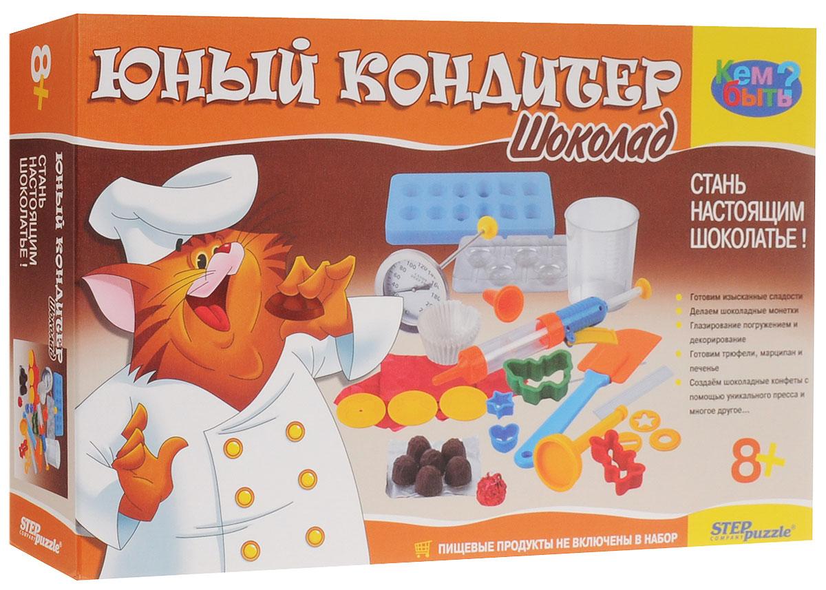Step Puzzle Набор для опытов Юный кондитер Шоколад
