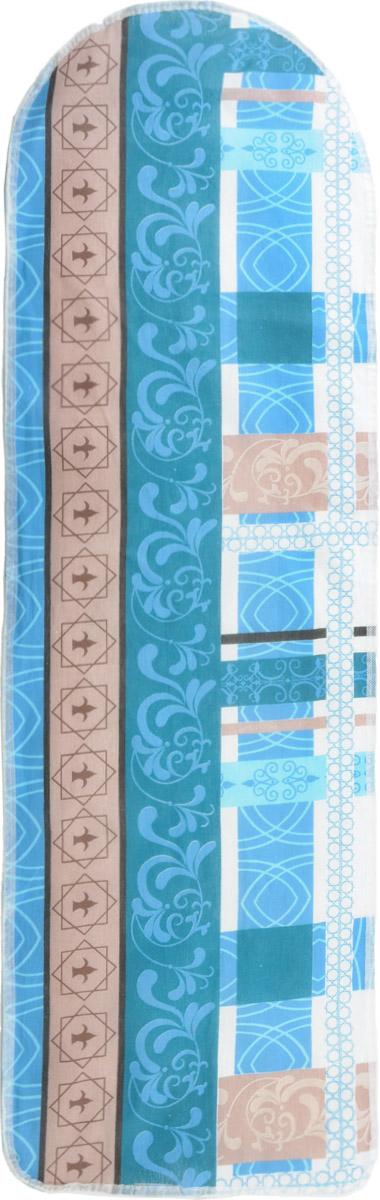 Чехол для гладильной доски Eva, цвет: коричневый, белый, голубой, 120 х 38 см чехол для головных уборов eva цвет коричневый 33 х 33 х 20 см