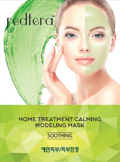 Redtera Home Успокаивающая Моделирующая маска сорбет для лица Treatment Calming Modeling Mask (Набор включает 3 комплекта масок, шпатели, миску) Набор: гель 3 шт по 50г, порошок-активатор 3 шт по 5г, шпатель 3 шт, миска 1 шт44030Успокаивающий эффект / Легкое охлаждение и тонизация / УвлажнениеИнтенсивно ухаживает, оказывает успокаивающее действие для чувствительной кожи, освежает и тонизирует. Обеспечивает моментальный и пролонгированный эффекты, направленные на поддержание красоты и молодости кожи. Мульти-формула включает экстракты листьев алоэ, солодки, протеины пшеницы, гиалуроновую кислоту, коллаген и другие натуральные компоненты.