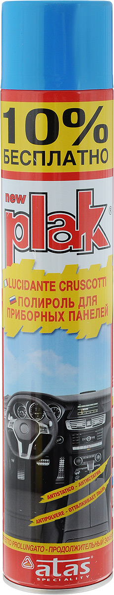 """Полироль для приборных панелей Plak """"Лаванда"""", 750 мл"""