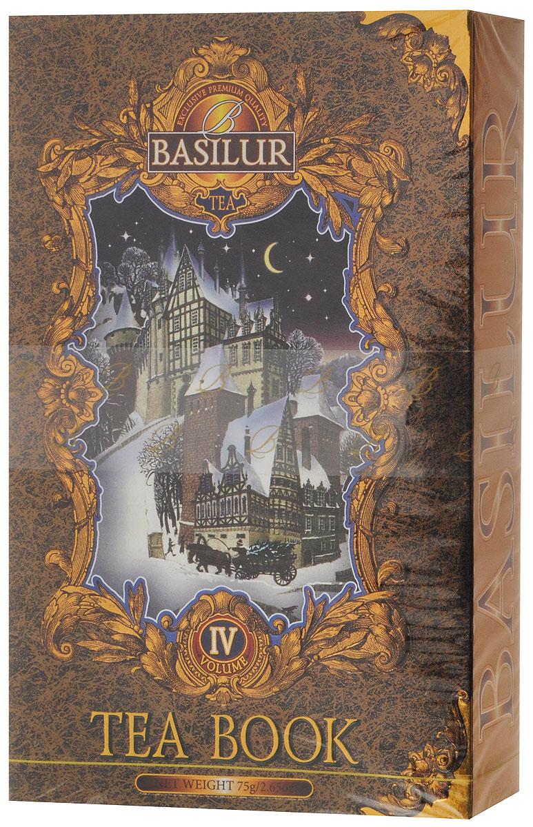 Basilur Чайная книга. Том IV черный листовой чай, 75 г чай basilur basilur чайная шкатулка павлония