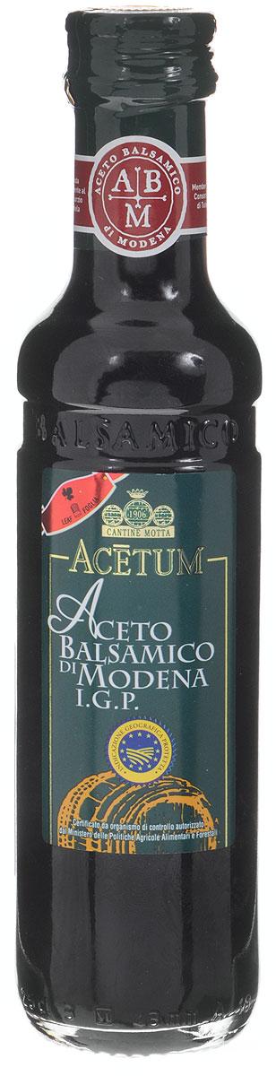 Acetum Бальзамический уксус из Модены, 250 мл830701Именно из итальянского города Модена, славящегося на весь мир производством лучшего бальзамического уксуса, происходит бальзамический уксус Acetum.Знак сертификации I.G.P. подтверждает, что каждая бутылка произведена только с использованием местного сырья в соответствии с установленным строгим регламентом.Бальзамический уксус Acetum обладает характерным темным цветом, утонченным кисло-сладким вкусом и пряным ароматом. Он идеален в качестве основы для различных маринадов, соусов и дрессингов, а также является изысканным завершением овощных, мясных и рыбных блюд.Уважаемые клиенты! Обращаем ваше внимание, что полный перечень состава продукта представлен на дополнительном изображении.