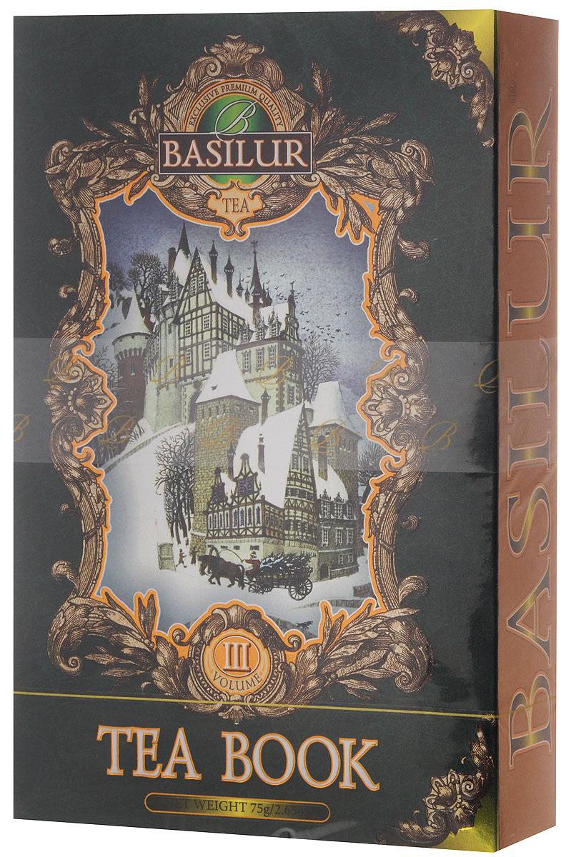 Basilur Чайная книга. Том III зеленый листовой чай, 75 г чай basilur basilur чайная шкатулка павлония