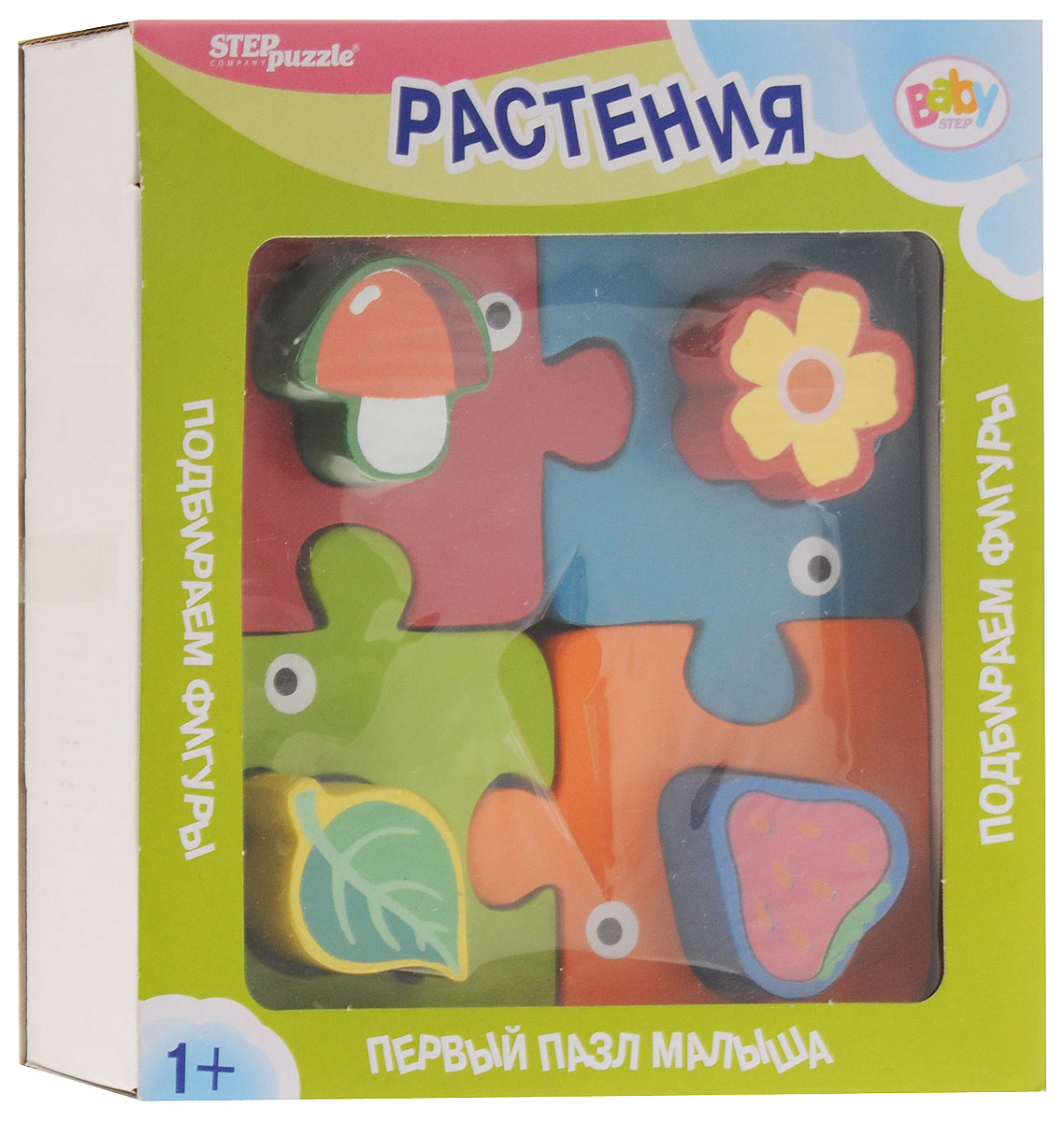 Step Puzzle Пазл для малышей Растения step puzzle пазл для малышей томас и его друзья