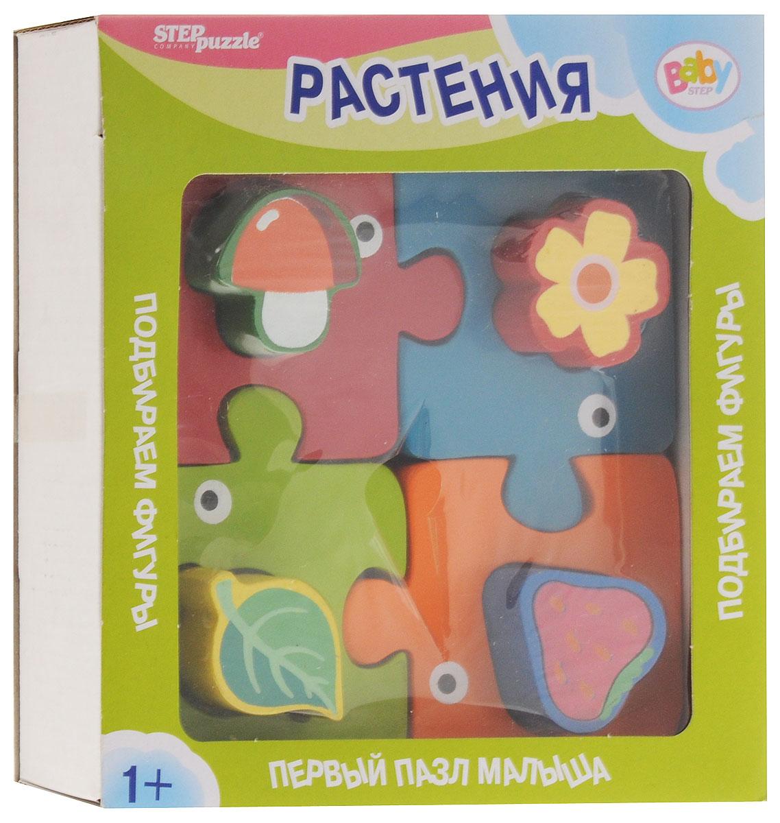 Step Puzzle Пазл для малышей Растения step puzzle пазл для малышей каруселька паровоз
