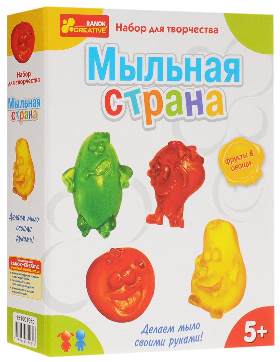Ranok Набор для изготовления мыла Мыльная страна Фрукты и овощи