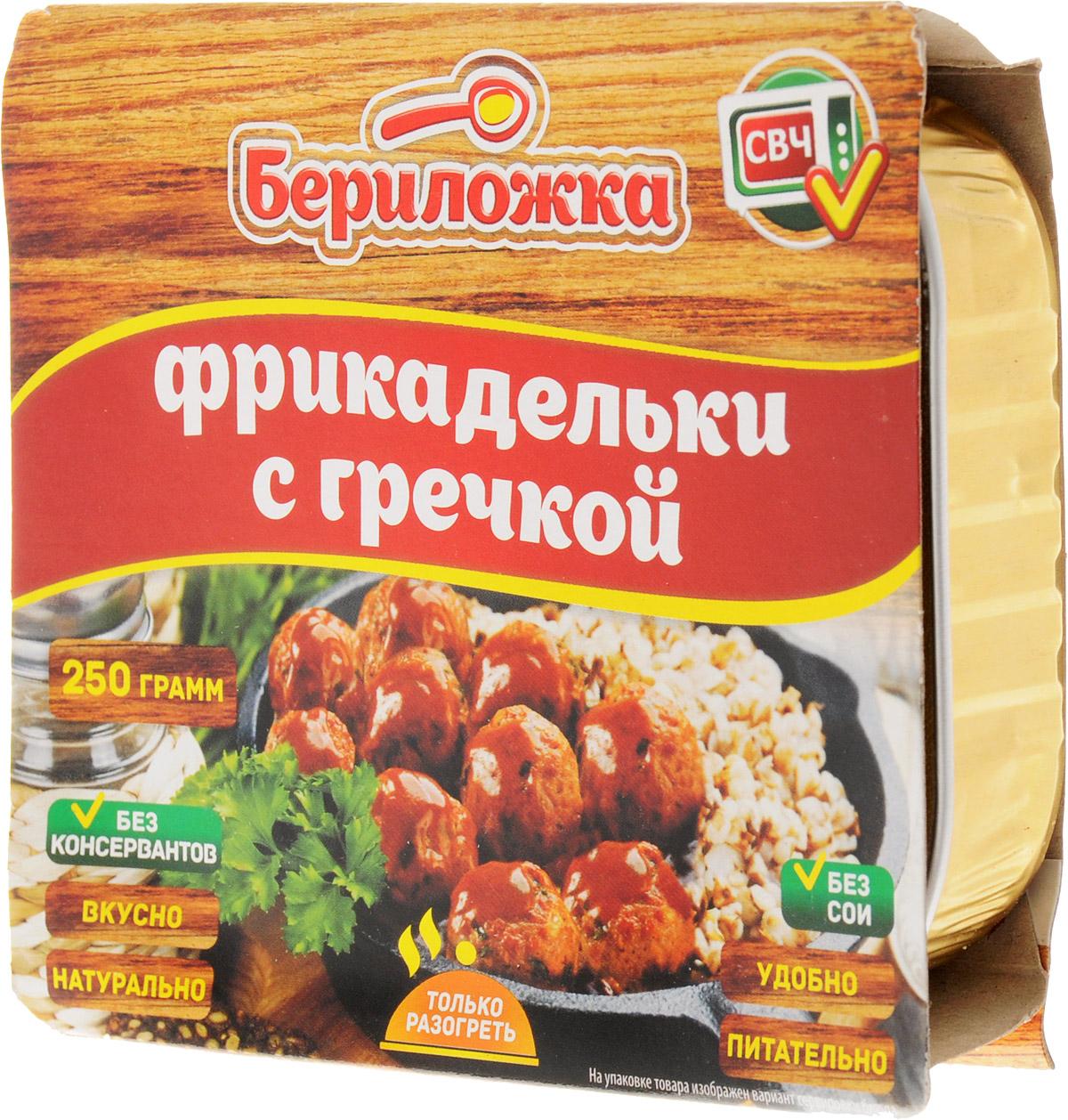 Бериложка фрикадельки с гречкой, 250 г5361Фрикадельки с гречкой Бериложка - стерилизованные мясорастительные консервы. Вкусно, натурально, удобно и питательно.Без консервантов, без сои. Продукт не содержит ГМО!Уважаемые клиенты! Обращаем ваше внимание, что полный перечень состава продукта представлен на дополнительном изображении.