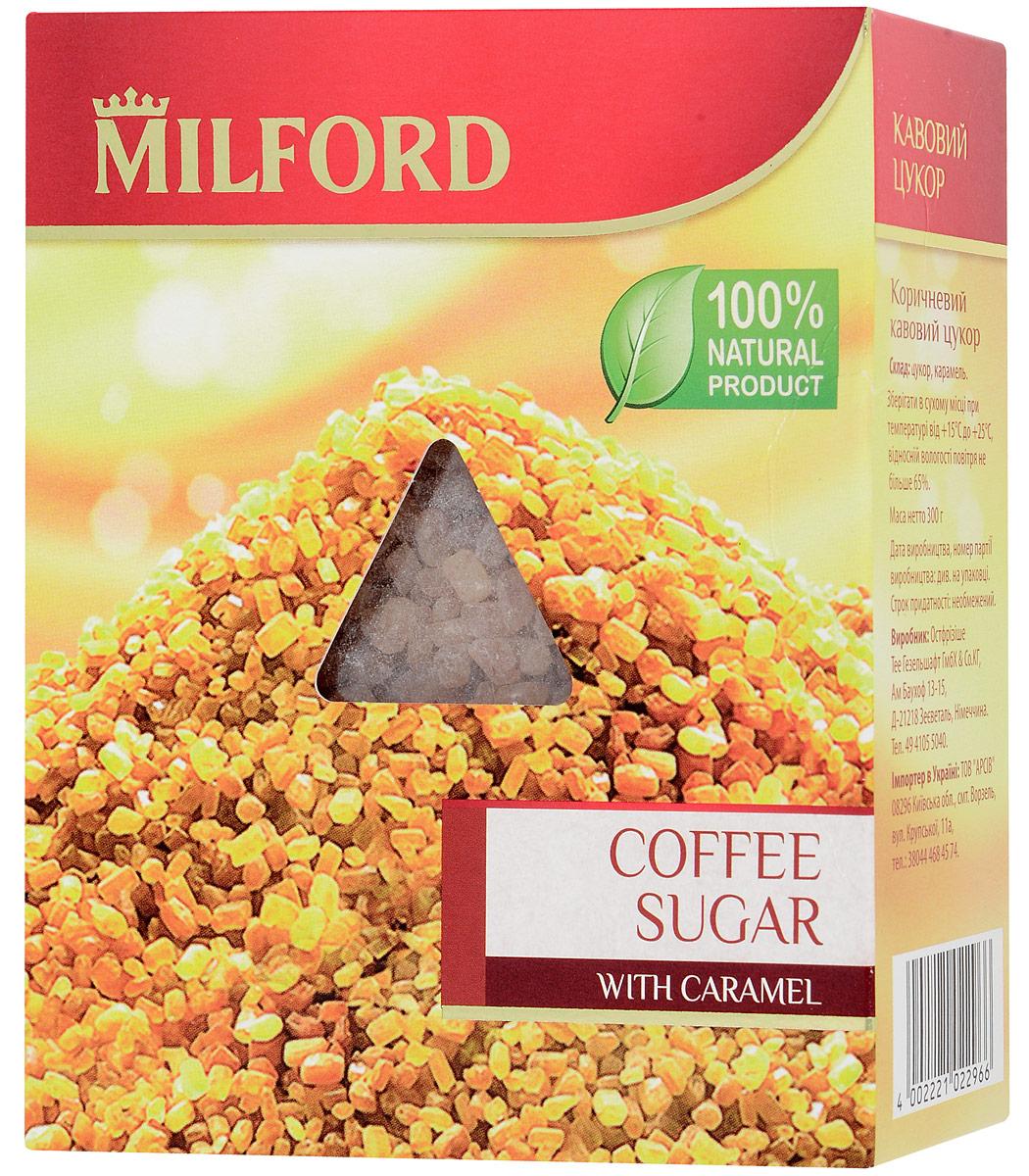 Milford кофейный сахар, 300 гбси070Тростниковый сахар - это сахароза в виде кристаллов, пропитанных тростниковой патокой, полученная из сахарного тростника. Этапы получения сахара из сахарного тростника:• Измельчение тростника (механическое)• Сбор сока (отжатие в прессе), его фильтрация (с добавлением известкового молока)• Выпаривание воды • Получение сахара-сырца (некристаллический – сироп)• Центрифугирование и кристаллизация сахара, возможно рафинирование, остров Маврикий поставляет лучшее сырье для производства тростникового сахара• Идеальные для выращивания сахарного тростника условия (среднегодовая температура воздуха около +27°С)• Более 90% обрабатываемых площадей отданы для выращивания высококачественного сахарного тростника• Контроль качества продукта обеспечивается на государственном уровне• Основной поставщик премиального сырья для стран ЕС и США настоящий коричневый тростниковый сахар Milford производится в Германии только из лучшего сырья, импортируемого с острова Маврикий•Тростниковый нерафинированный (коричневый) сахар: сахароза в виде кристаллов, пропитанных тростниковой патокой• Укрепляет иммунитет и тонизирует нервную систему, т.к.очень богат полезными для организма микроэлементами и балластными веществами• Патока/меласса: содержит калий, кальций, железо, медь, магний, комплекс витаминов.• Балластные вещества: клетчатка и пектин. Именно за счет этих веществ сахар медленнее усваивается организмом и препятствует отложению жира.• Гарантированное высокое качество: высокотехнологичный процесс производства по стандартам ЕС• Производственные мощности расположены в Германии• Используется высококачественное сырье только с о-ва Маврикий• Постоянный контроль качества (IFS- International Food Standard, HASSP).