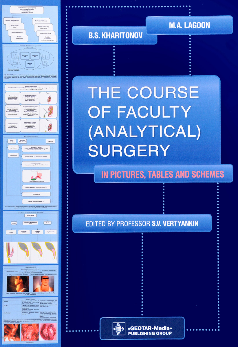 The Course of Faculty (Analitical) Surgery in Pictures, Tables and Schemes