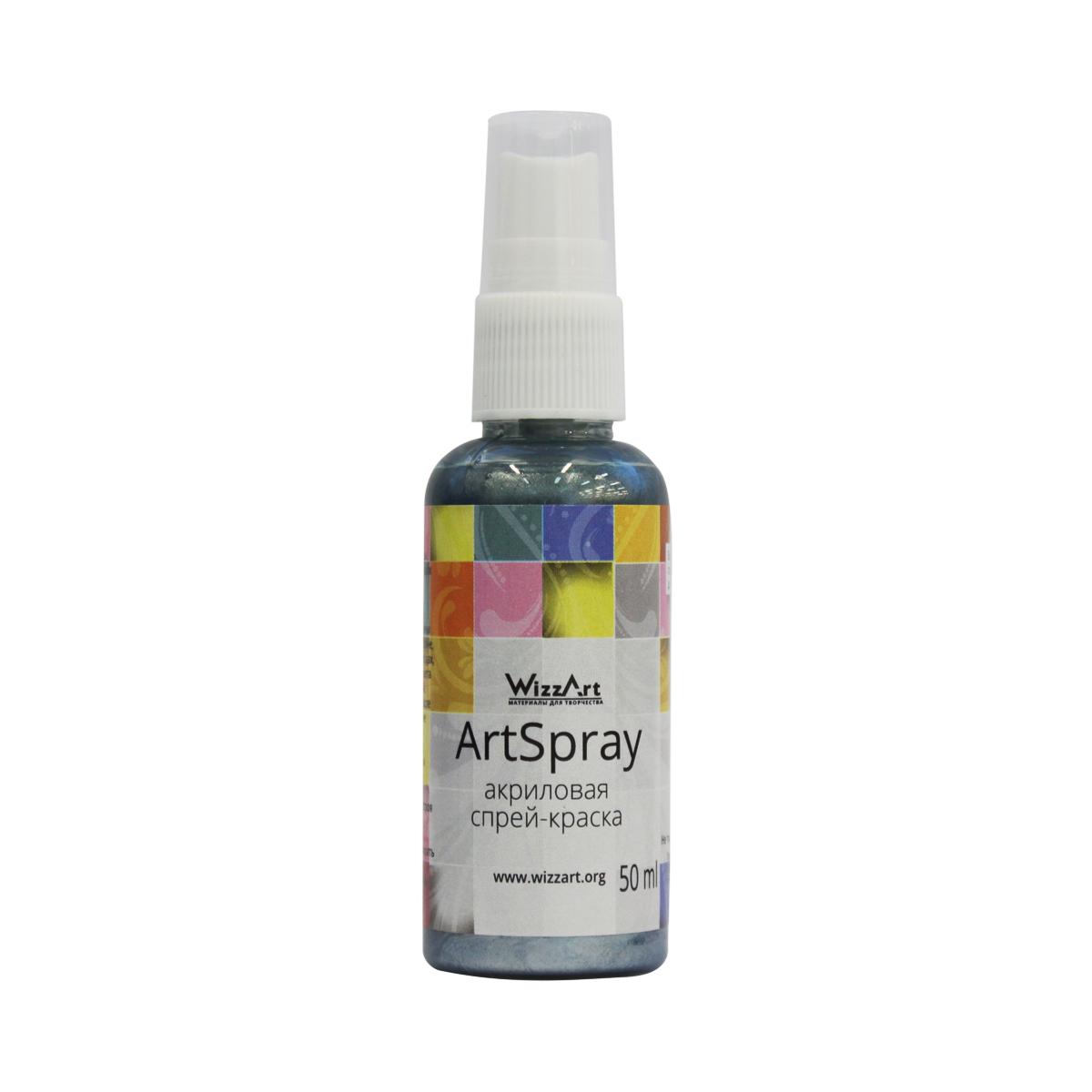 Краска-спрей акриловая Wizzart ArtSpray, цвет: серебро античное, 50 мл499973Серия ArtSpray от фирмы WizzArt - это акриловые краски в удобной форме спрея. Богатство палитры оттенков и возможность смешивать их между собой открывает безграничные возможности для творчества. Краска-спрей наиболее удобна для окрашивания широких поверхностей и для использования трафаретов. Ее легко распылять из флакона, покрытие получается матовым, ровным и плотным. Краска применима на большинстве поверхностей, используемых в различных видах творчества - это может быть пластик, картон, бумага, дерево, керамика, кожа, стекло и пр. Эти акриловые краски абсолютно безопасны и экологичны, не выделяют в воздух никаких вредных веществ. Акриловые краски являются наиболее распространенными в различных видах ручного труда - декорировании, декупаже, росписи различных основ. Краска-спрей WizzArt удобна в работе, высыхает в течение часа, приобретая водостойкость. Используемые при производстве пигменты устойчивы к выцветанию на свету, краска долго остается такой же яркой и насыщенной, как при окрашивании.Объем: 50 мл.Товар сертифицирован.
