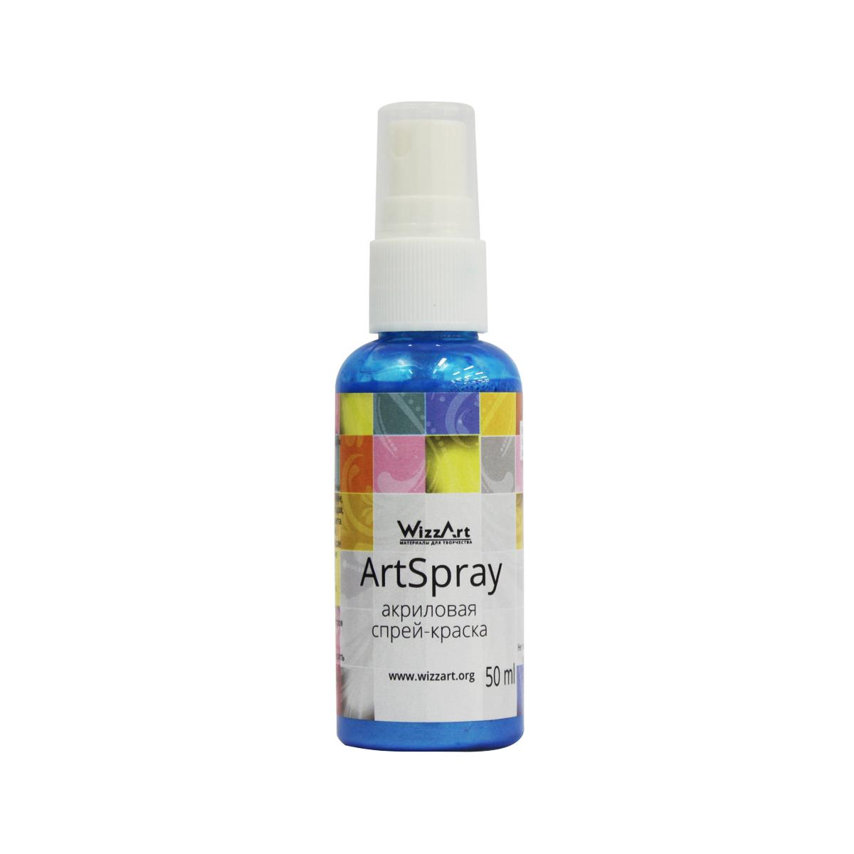 Краска-спрей акриловая Wizzart ArtSpray, цвет: электрик перламутровый, 50 мл501011