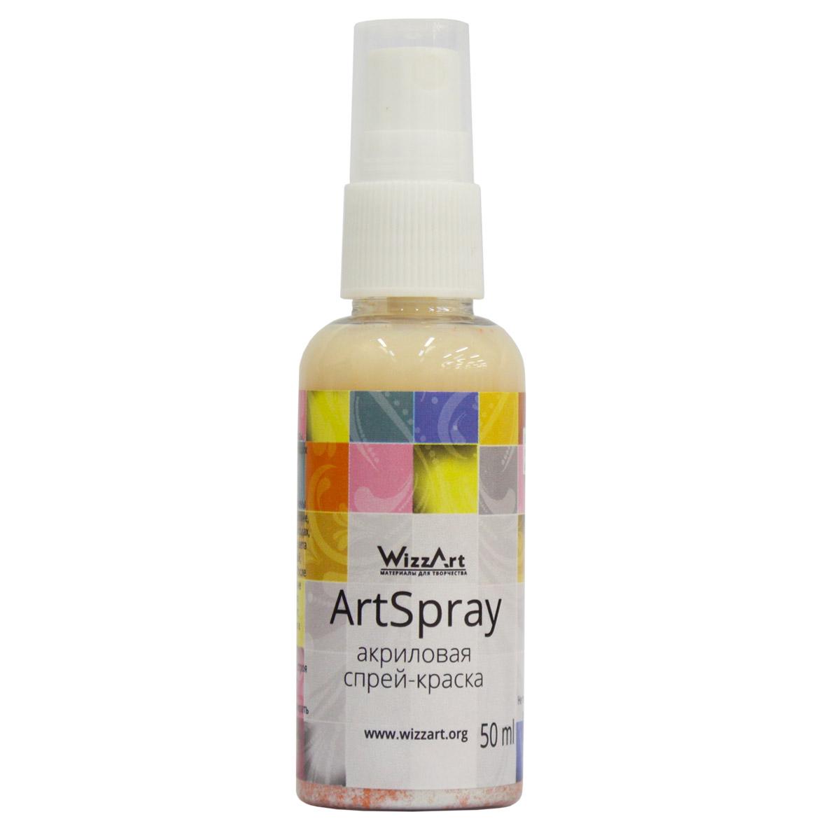 Краска-спрей акриловая Wizzart ArtSpray, цвет: абрикосовый мусс перламутровый, 50 млГл_7169