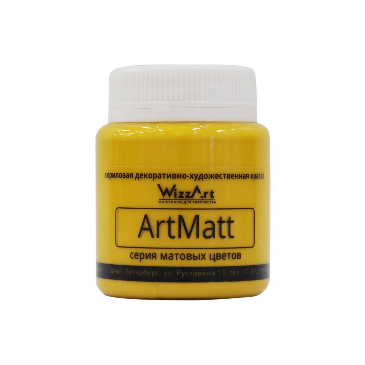 Краска акриловая WizzArt ArtMatt, цвет: желтый, 80 мл499998Серия декоративно-художественных красок ArtMatt от компании WizzArt после высыхания образует ровную матовую поверхность. Богатая палитра оттенков позволит художнику или рукодельнице с легкостью реализовать свою творческую идею. Чистые, глубокие и насыщенные оттенки акриловых красок серии ArtMatt обладают повышенной светостойкостью. Матовая акриловая краска смотрится очень интересно, а в сочетании с глянцевой краской можно создать необычные композиционные акценты в своем рисунке. Акриловые краски WizzArt нетоксичны, ровно ложатся, подходят практически для любой поверхности, а потому востребованы в огромном количестве различных направлений творчества. Ими можно не только писать картины, но и расписывать посуду и сувениры, декорировать украшения и элементы интерьера, использовать во флористике, декупаже, скрапбукинге. Краски от компании WizzArt имеют высокое качество при вполне доступной цене, что делает их одной из наиболее привлекательных позиций в магазинах товаров для творчества.Перед использованием необходимо перемешать.Объем: 80 мл.Товар сертифицирован.