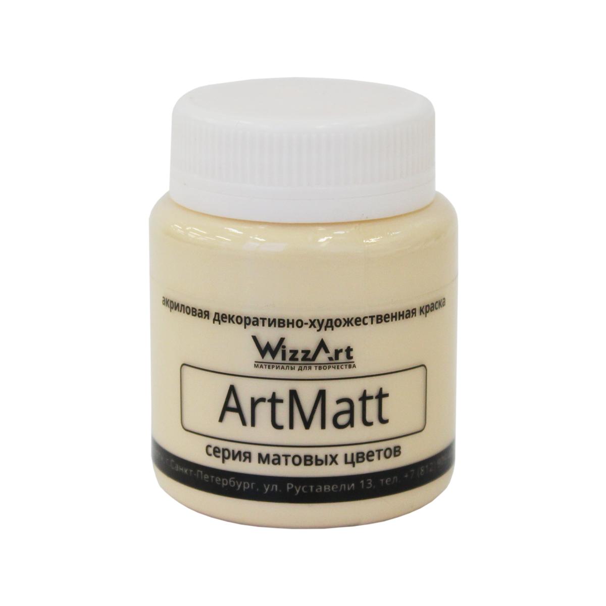 Краска акриловая WizzArt ArtMatt, цвет: телесный, 80 мл499999Серия декоративно-художественных красок ArtMatt от компании WizzArt после высыхания образует ровную матовую поверхность. Богатая палитра оттенков позволит художнику или рукодельнице с легкостью реализовать свою творческую идею. Чистые, глубокие и насыщенные оттенки акриловых красок серии ArtMatt обладают повышенной светостойкостью. Матовая акриловая краска смотрится очень интересно, а в сочетании с глянцевой краской можно создать необычные композиционные акценты в своем рисунке. Акриловые краски WizzArt нетоксичны, ровно ложатся, подходят практически для любой поверхности, а потому востребованы в огромном количестве различных направлений творчества. Ими можно не только писать картины, но и расписывать посуду и сувениры, декорировать украшения и элементы интерьера, использовать во флористике, декупаже, скрапбукинге. Краски от компании WizzArt имеют высокое качество при вполне доступной цене, что делает их одной из наиболее привлекательных позиций в магазинах товаров для творчества.Перед использованием необходимо перемешать.Объем: 80 мл.Товар сертифицирован.