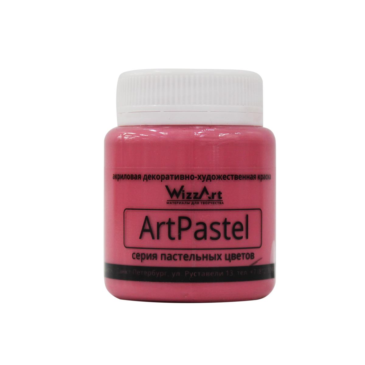 Краска акриловая WizzArt ArtPastel, цвет: красный, 80 мл961122-12Серия пастельных оттенков декоративно-художественных акриловых красок от компании WizzArt называется ArtPastel и прекрасно дополняет ассортимент красок этой фирмы. Богатая гамма легких и нежных оттенков дает широкие возможности для воплощения творческих замыслов художников и рукодельниц. Все тона отлично сочетаются между собой. Эти акриловые краски ложатся ровно и приятны в работе, имеют прочное сцепление с поверхностью, не меняют цвет под воздействием внешней среды и не выгорают на свету. Для наилучшего сцепления твердые поверхности необходимо обезжирить, перед тем как покрыть их краской. Краски WizzArt подходят для декоративных работ на всевозможных поверхностях, как гладких, так и пористых. Отличное качество продукции непременно оценят поклонницы различных видов творчества, в которых нужно работать с красками. Пастельные акриловые краски ArtPastel не имеют резкого запаха, не выделяют вредных веществ, после высыхания приобретают устойчивость к воздействию влаги. Объем: 80 мл. Товар сертифицирован.