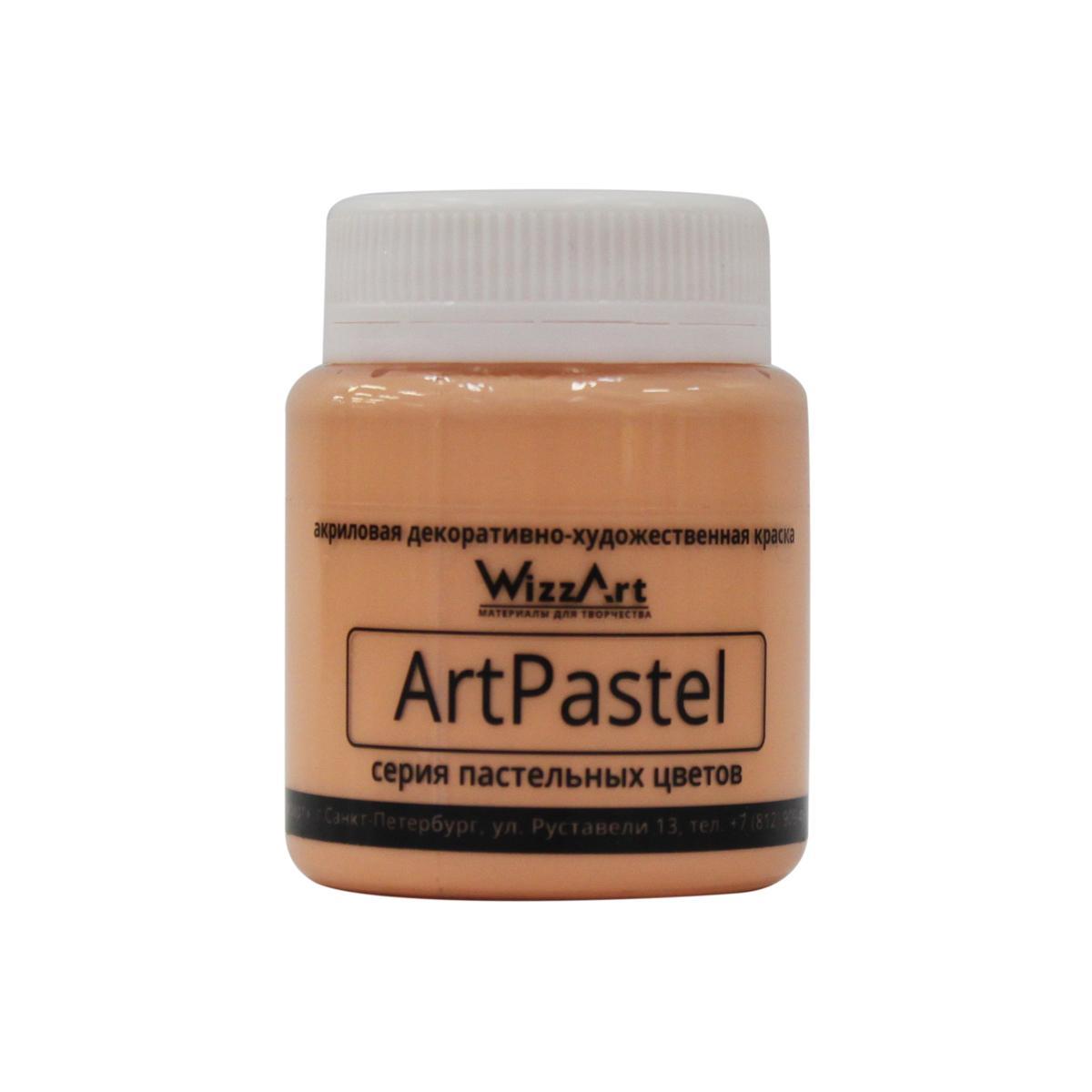 Краска акриловая Wizzart ArtPastel, цвет: оранжевый, 80 мл961123-12