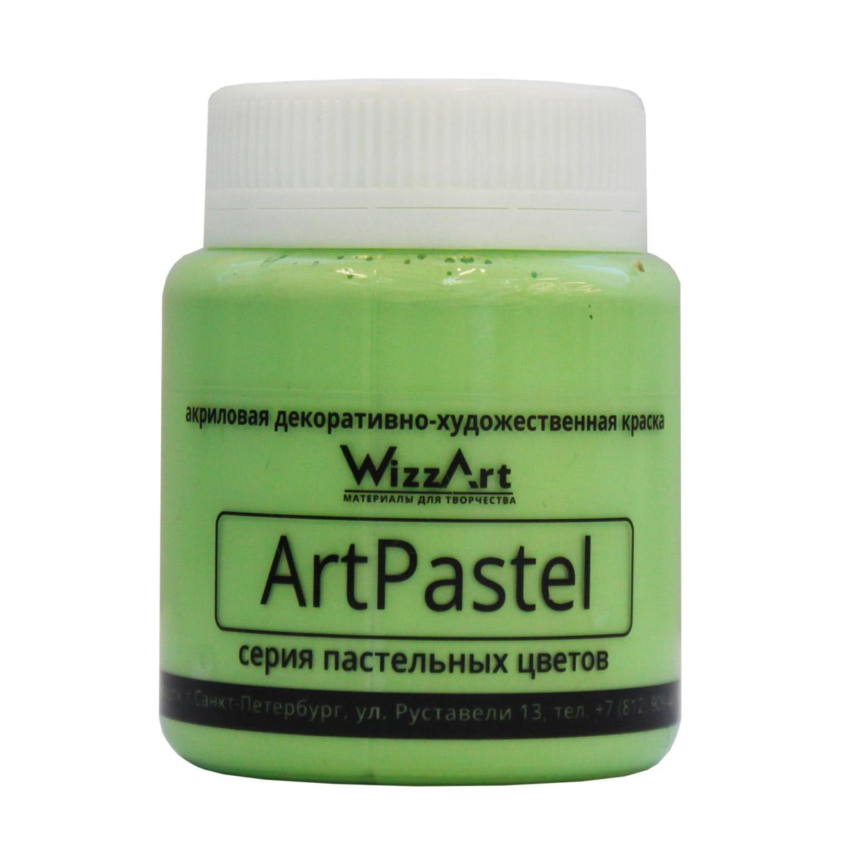 Краска акриловая Wizzart ArtPastel, цвет: салатовый, 80 мл501012
