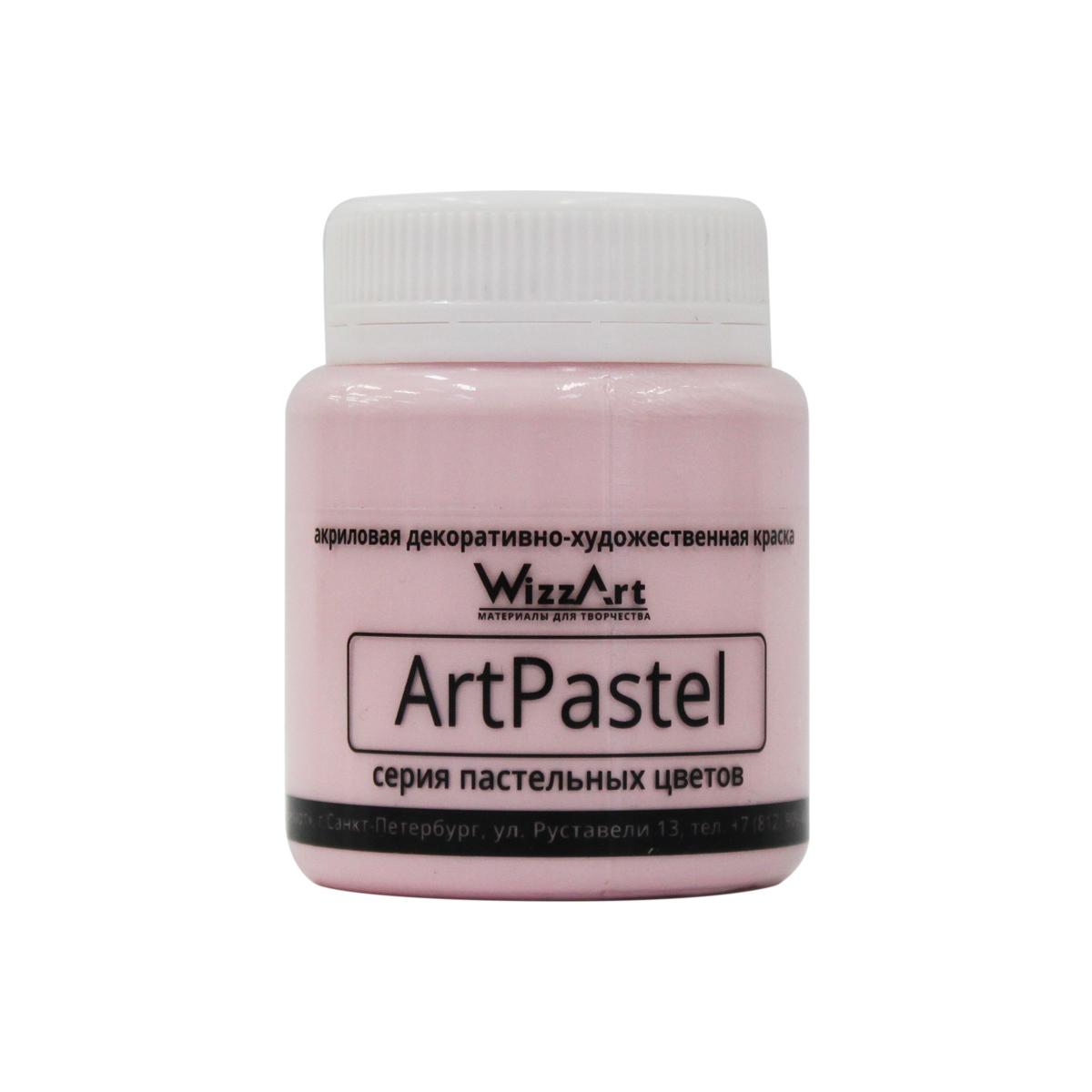 Краска акриловая Wizzart ArtPastel, цвет: розовый, 80 мл25С 1528-08_дизайн 2