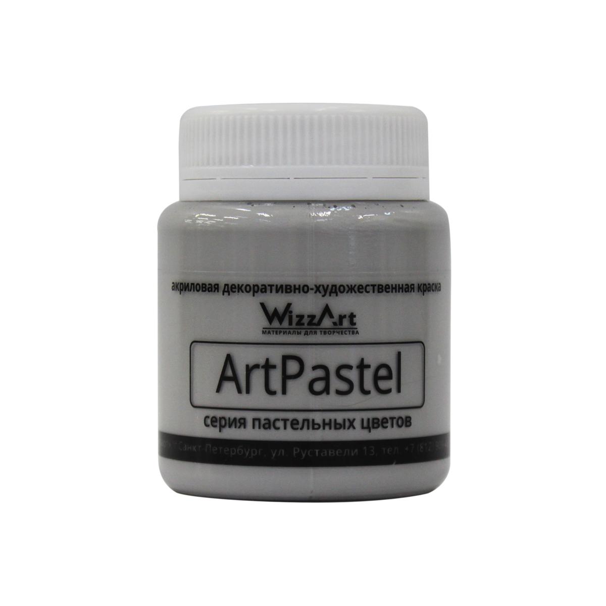 Краска акриловая Wizzart ArtPastel, цвет: серый, 80 мл501018