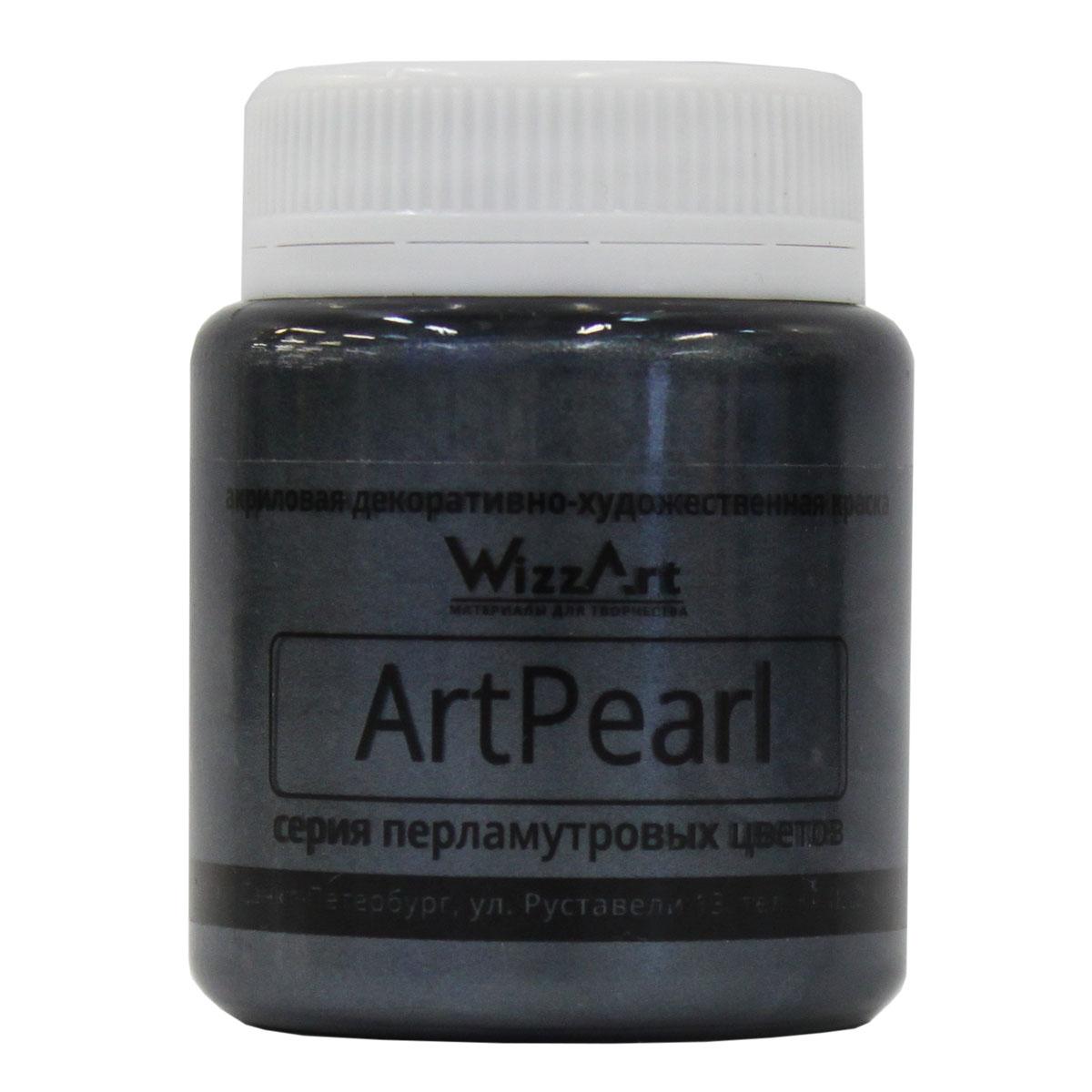 Краска акриловая Wizzart ArtPearl, цвет: графит, 80 мл501027