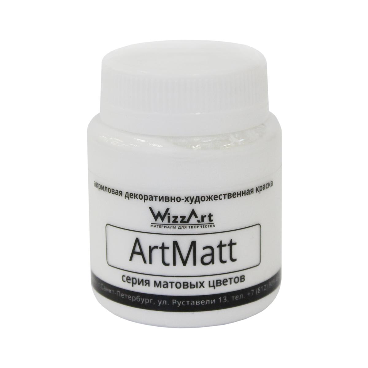 Краска акриловая Wizzart ArtMatt, цвет: белый, 80 мл501029Серия декоративно-художественных красок ArtMatt от компании WizzArt после высыхания образует ровную матовую поверхность. Богатая палитра оттенков позволит художнику или рукодельнице с легкостью реализовать свою творческую идею. Чистые, глубокие и насыщенные оттенки акриловых красок серии ArtMatt обладают повышенной светостойкостью. Матовая акриловая краска смотрится очень интересно, а в сочетании с глянцевой краской можно создать необычные композиционные акценты в своем рисунке. Акриловые краски WizzArt нетоксичны, ровно ложатся, подходят практически для любой поверхности, а потому востребованы в огромном количестве различных направлений творчества. Ими можно не только писать картины, но и расписывать посуду и сувениры, декорировать украшения и элементы интерьера, использовать во флористике, декупаже, скрапбукинге. Краски от компании WizzArt имеют высокое качество при вполне доступной цене, что делает их одной из наиболее привлекательных позиций в магазинах товаров для творчества.Перед использованием необходимо перемешать.Объем: 80 мл.Товар сертифицирован.