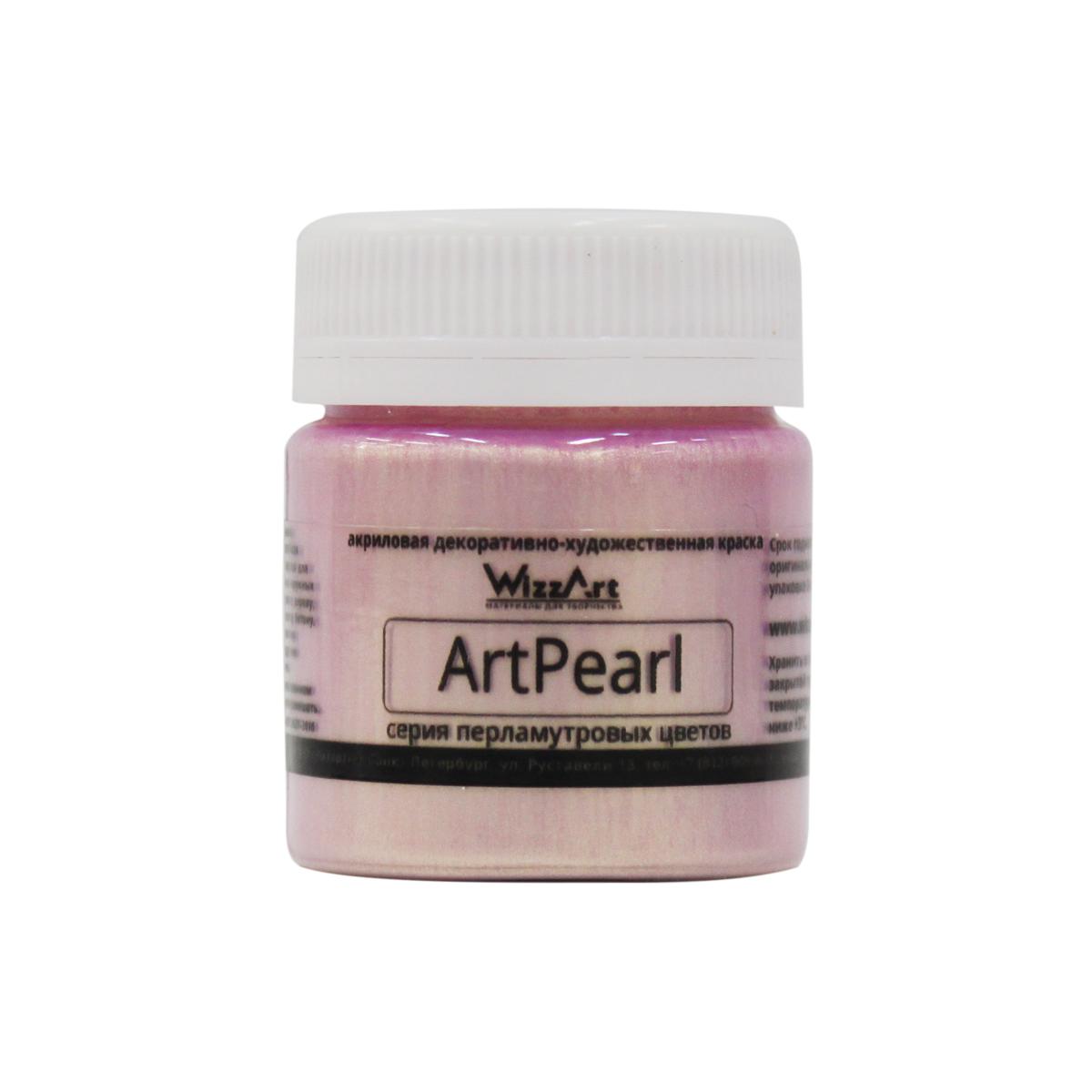Краска акриловая Wizzart ArtPearl. Хамелеон, цвет: розовый, 40 мл501050Линейка акриловых красок WizzArt под названием ArtPearl. Хамелеон- это широкий ассортимент оттенков. Эффект хамелеона помогает создать красивейшие рисунки и замечательный декор. Акриловая краска быстро высыхает, прочно держится, создает ровную и гладкую поверхность, которая красиво переливается на свету. Ее мягкое сияние придаст изюминку любому произведению декоративно-прикладного искусства. Все краски WizzArt отлично совместимы между собой, что открывает широкие горизонты для реализации творческих идей. Ими можно декорировать посуду, открытки, рамки для фото, подарочные коробки, зеркала, елочные игрушки. Акриловые краски WizzArt обладают равномерной текстурой, отлично ложатся на любую обезжиренную поверхность и надежно держатся на ней после высыхания, надолго сохраняя яркость цвета и эластичность. Данные краски не содержат токсичных веществ и не имеют сильного запаха.Объем: 40 мл.Товар сертифицирован.