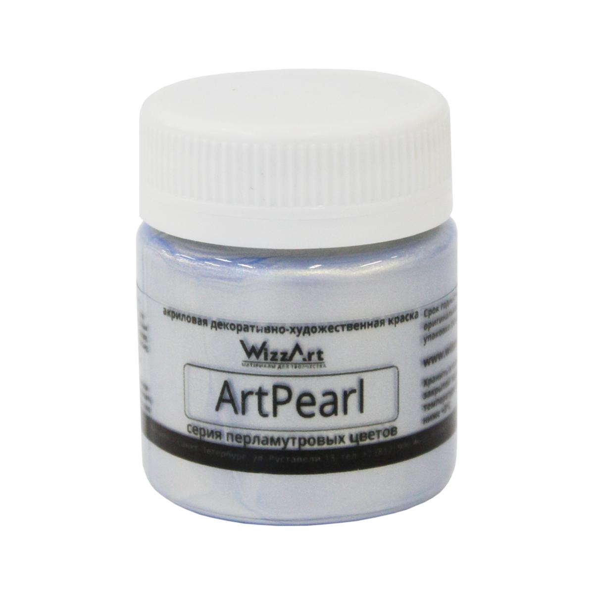 Краска акриловая Wizzart ArtPearl. Хамелеон, цвет: ультрамарин, 40 мл501051