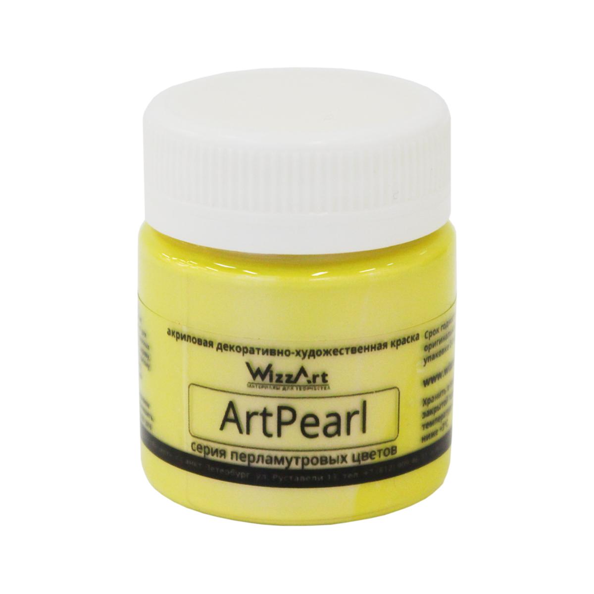 Краска акриловая Wizzart ArtPearl. Хамелеон, цвет: лимон, 40 мл501052