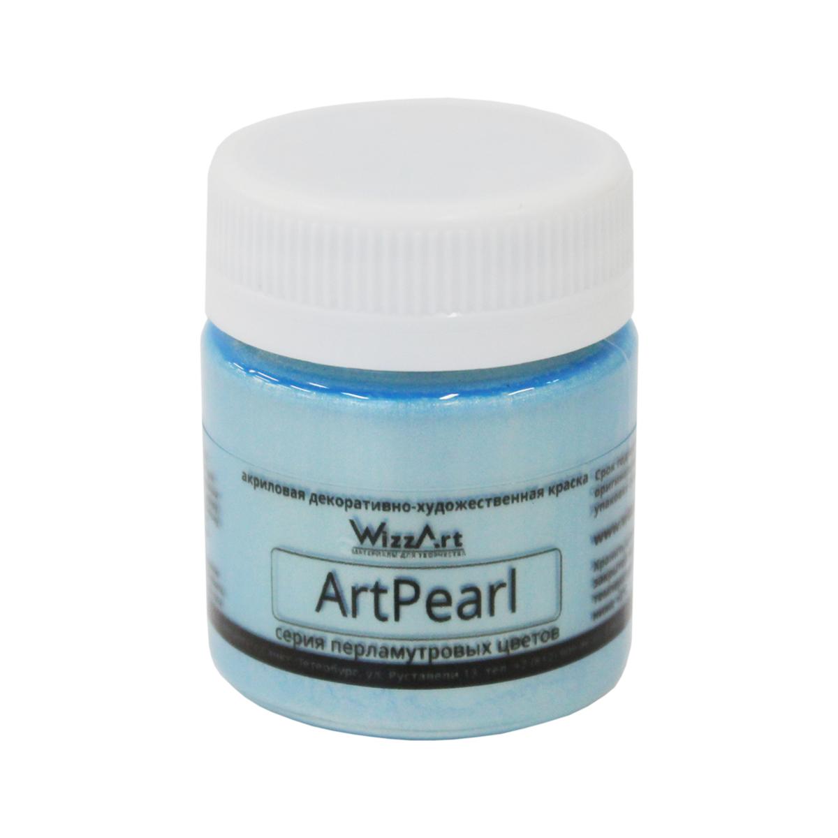 Краска акриловая Wizzart ArtPearl. Хамелеон, цвет: голубой, 40 мл501054