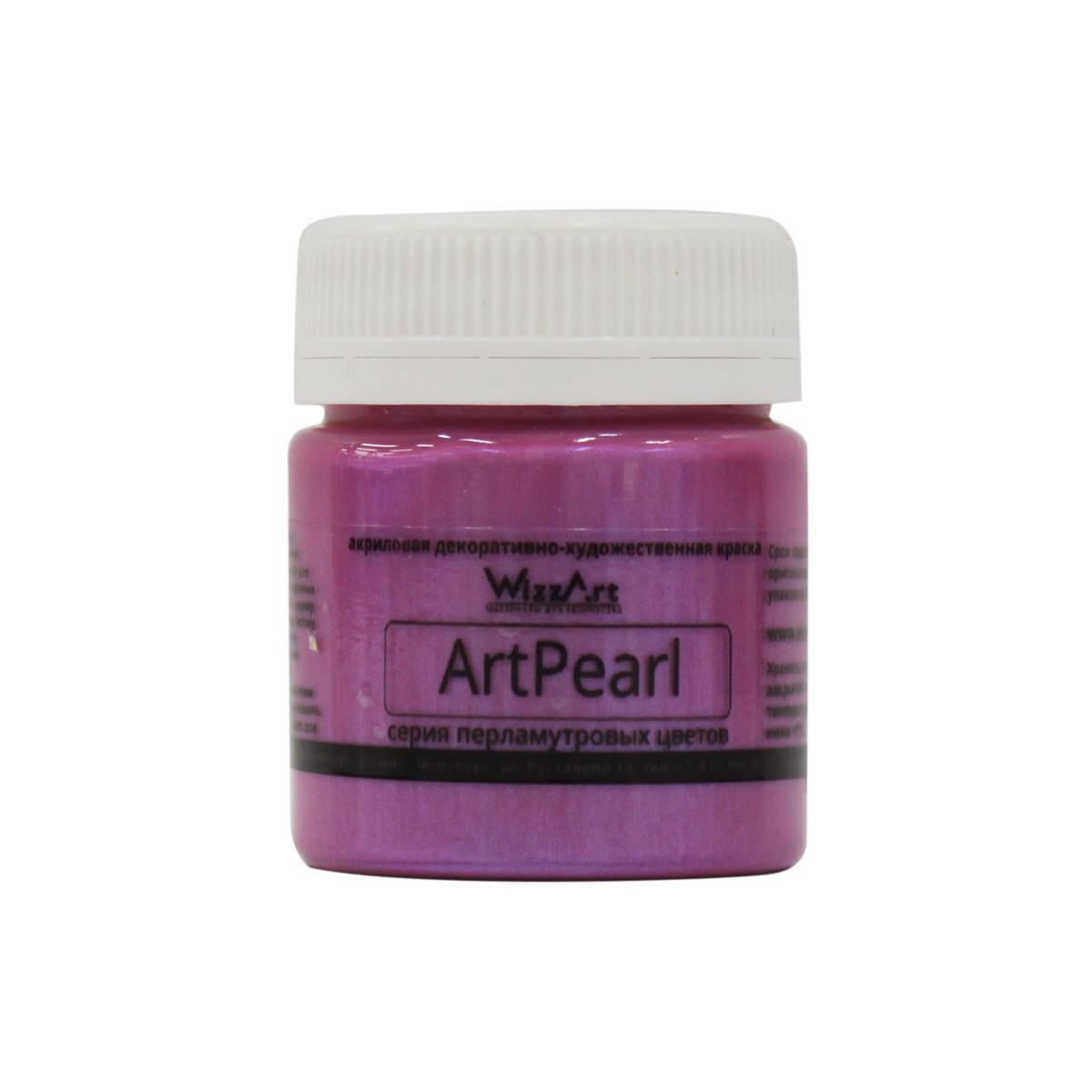 Краска акриловая Wizzart ArtPearl. Хамелеон, цвет: малиновый, 40 мл501059