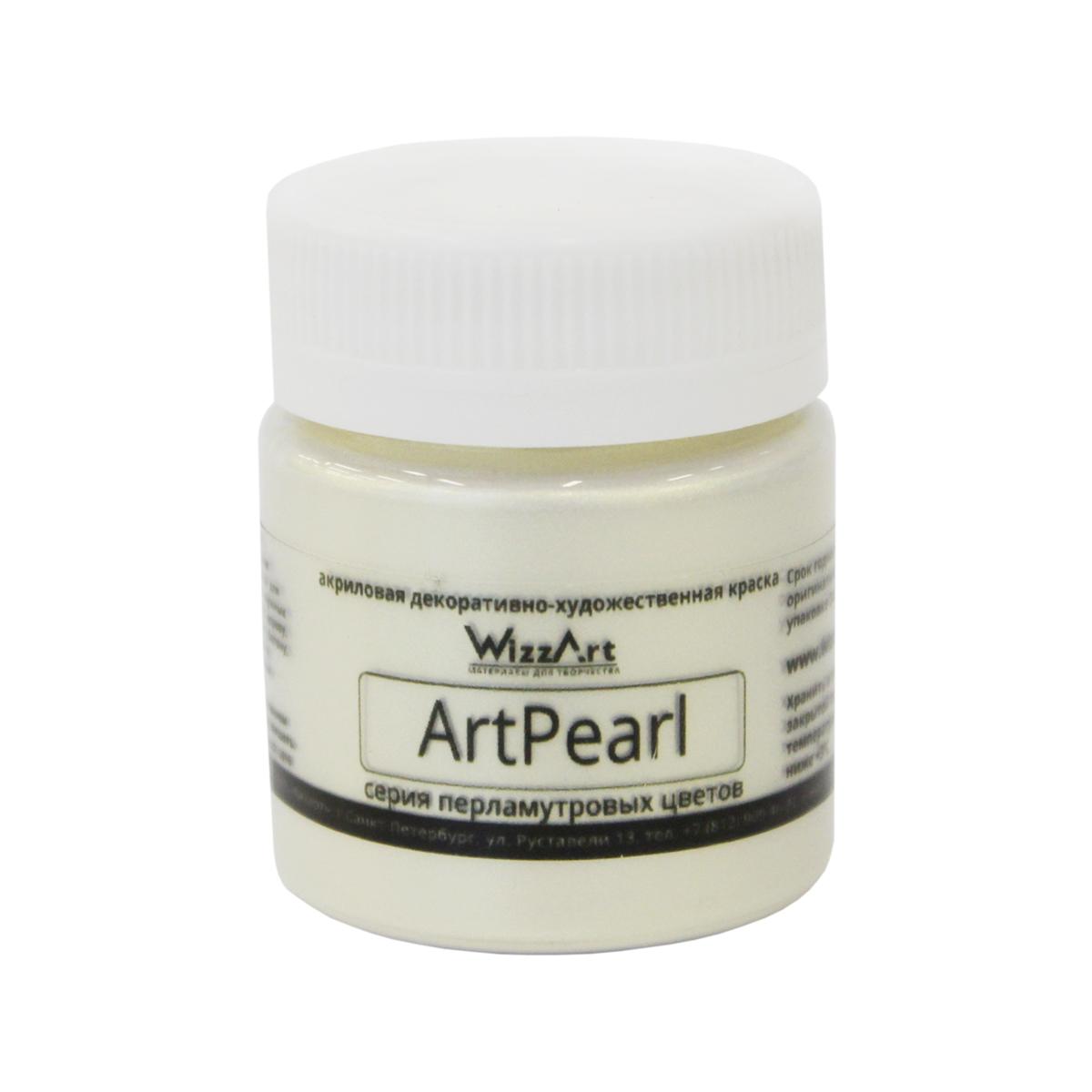 Краска акриловая Wizzart ArtPearl. Хамелеон, цвет: желтый, 40 мл551587